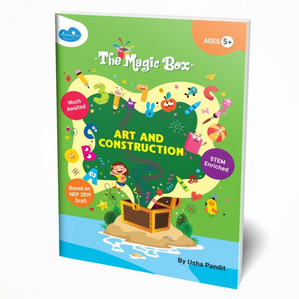 Senior KG / Pre-Primary book / Kindergarten front page