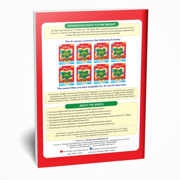 Junior KG book / Pre-Primary book / Kindergarten book back cover