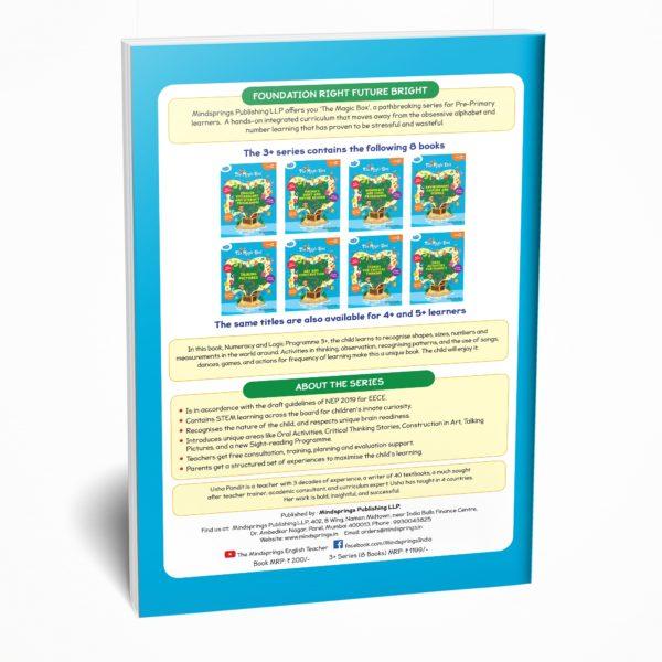 Senior KG book / Pre-Primary book / Kindergarten book back cover