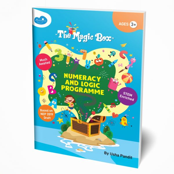Senior KG book / Pre-Primary book / Kindergarten book front cover