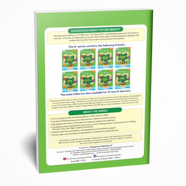 Senior KG / Pre-Primary book / Kindergarten back cover