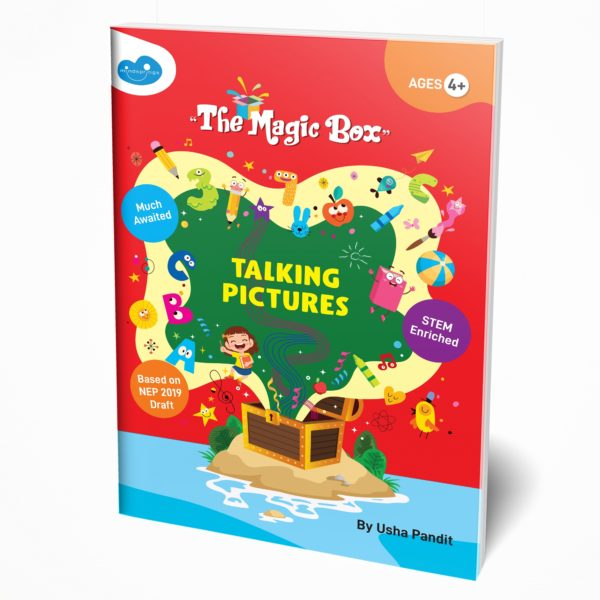 Junior KG book / Pre-Primary book / Kindergarten book front cover